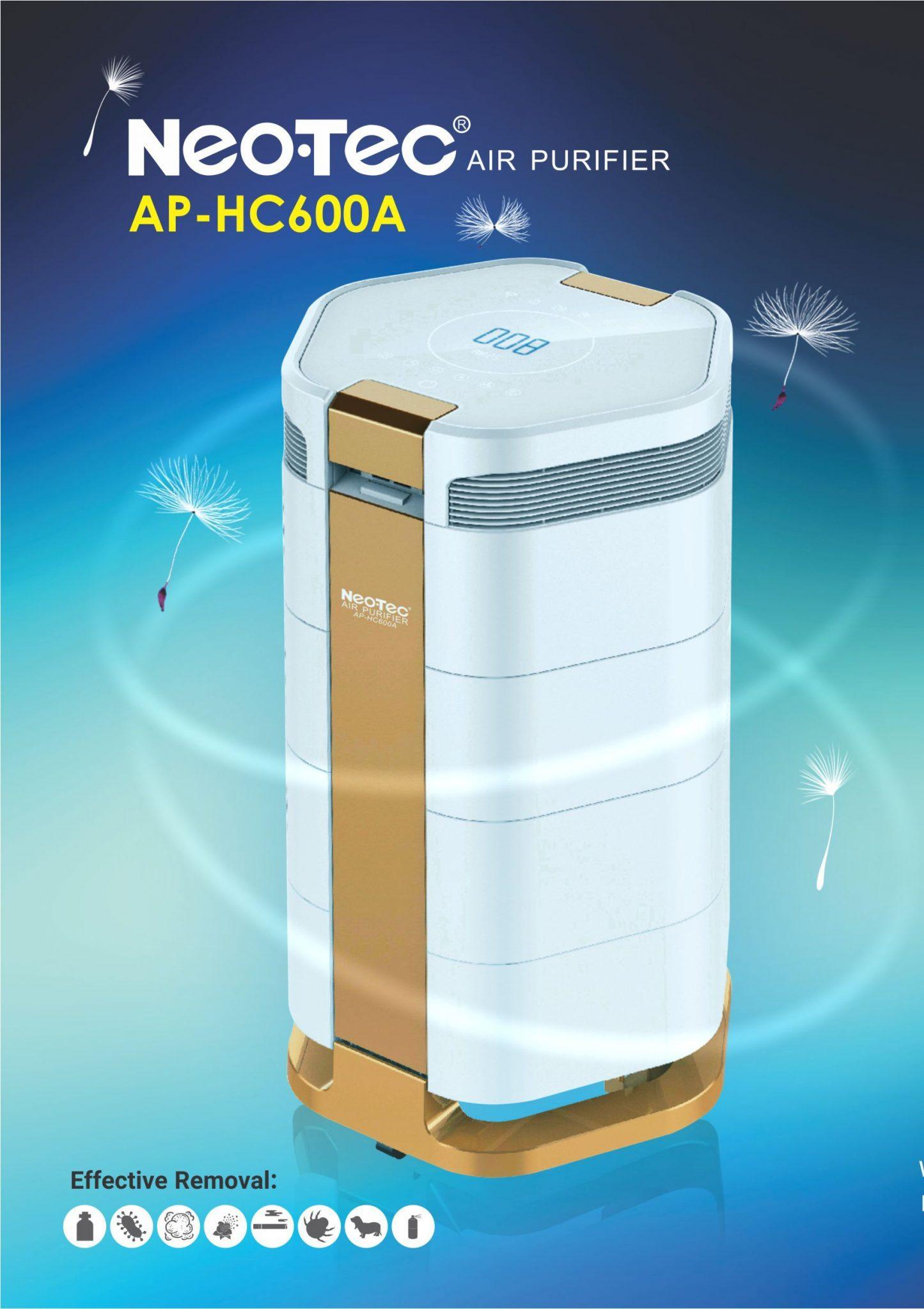 دستگاه تصفیه هوا AP-HC600A